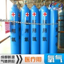 成都昕源供应用于医院病人|消防员|潜水人员的成都昕源医疗氧气