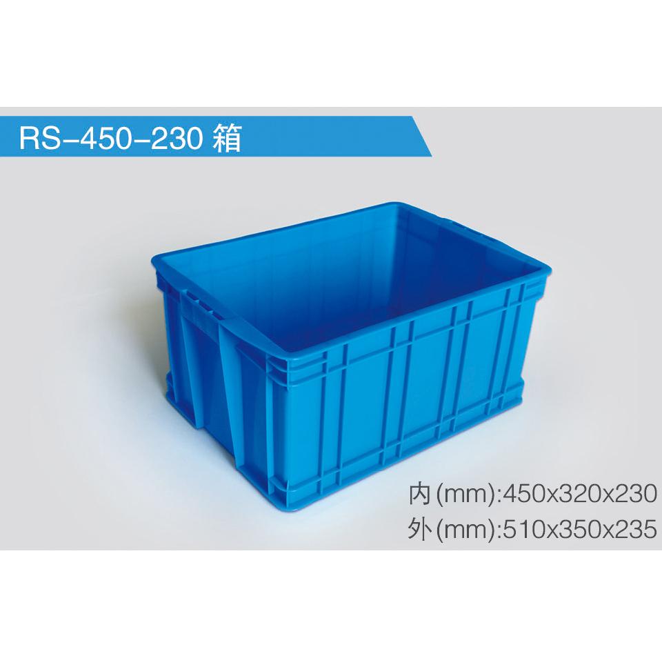供应临汾塑料周转箱 塑料集装箱 周转工具箱 物流 储物收纳箱