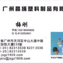 供应广东塑料瓶生产厂家 休闲食品塑料瓶 保健瓶包装瓶 高档瓶子批发批发