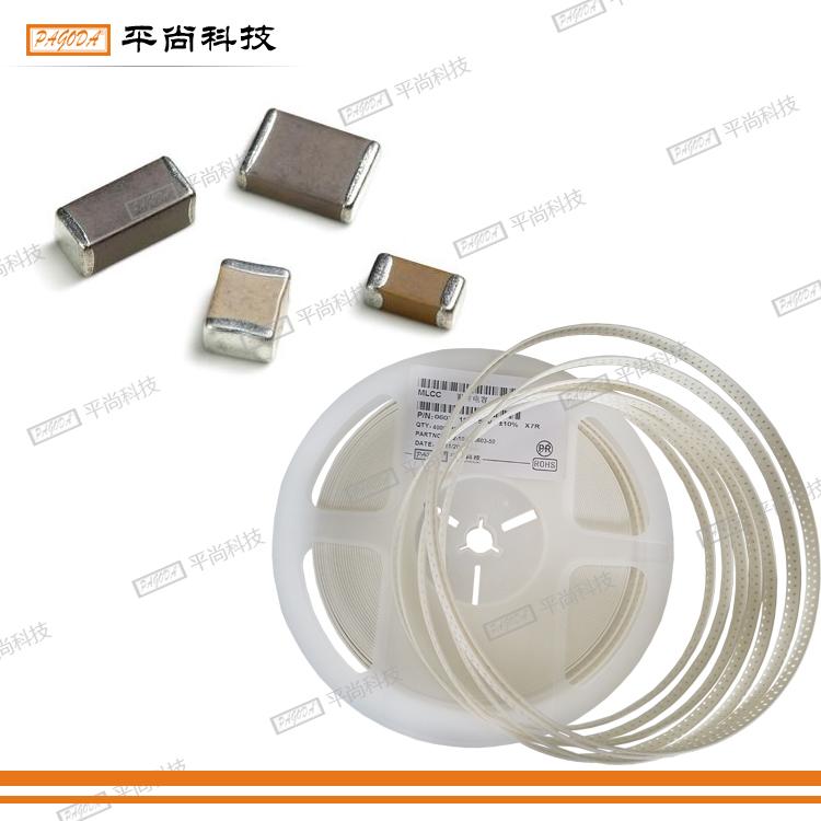 供应用于电子原配件的104电容