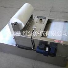 供应烟台RFGL金属切削液过滤系统-金属切削液过滤装置