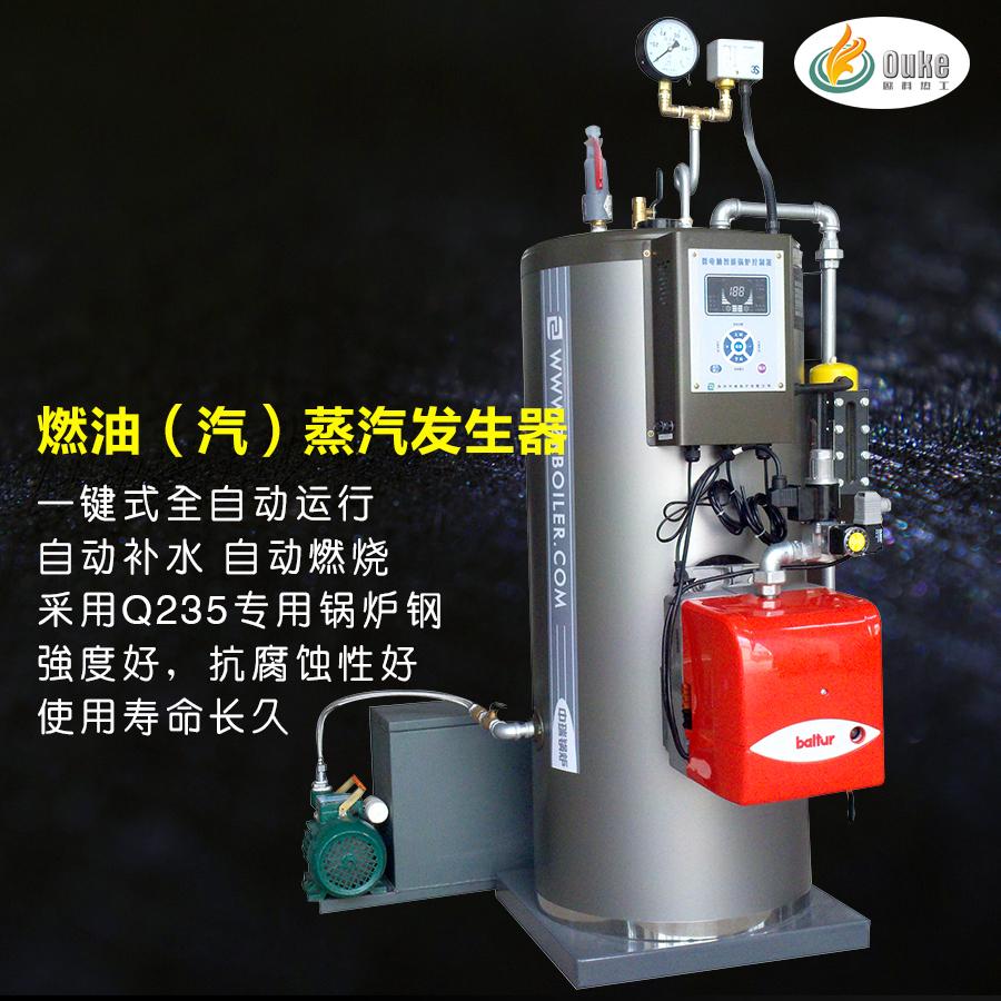供应石锅鱼+蒸汽设备+汽锅鱼蒸汽锅炉厂家