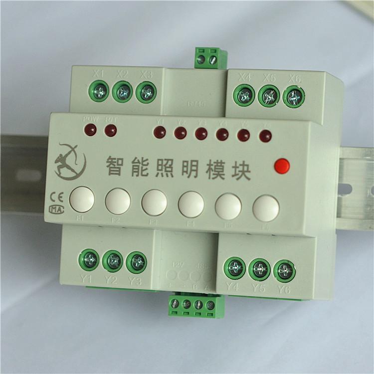 独立继电器输出模块-智能照明开关带消防联动功能