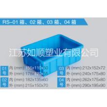 江苏塑料制品厂联系电话 塑料筐厂家报价批发