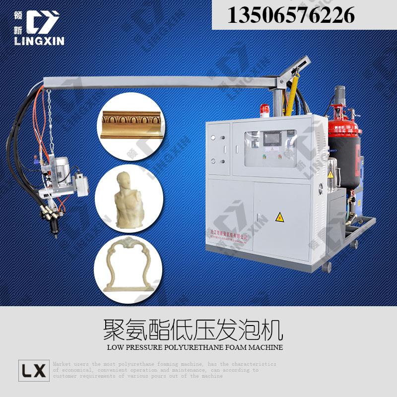 供应聚氨酯发泡机 pu发泡机,聚氨酯pu抹泥板设备
