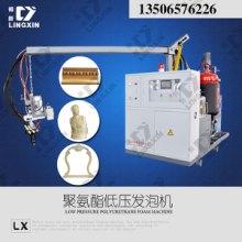 供应低压聚氨酯仿木灯盘设备,厂家直销图片