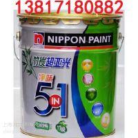 供应用于室内外装修的立邦超哑光净味5合1无添加,品质保证,厂家专业生产批发,价格优惠