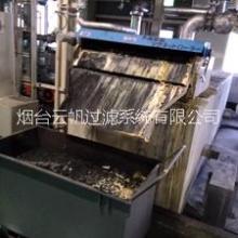 供应广东磨床加工过滤装置-烟台磨床加工过滤批发