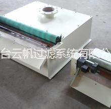 供应外圆磨床使用的磁性分离器价格-磨床使用的磁性分离器价格批发