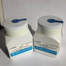 北京春达科技供应酶底物丙氨酸,天冬氨酸,N-乙酰半胱氨酸等进口体外诊断试剂原料批发