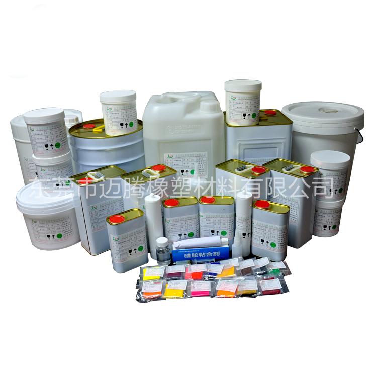 供应用于应刷的东莞黑色导电油墨厂家生产销售,东莞MT-701导电油墨厂家批发供应,东莞印刷油墨批发,东莞碳晶油墨价格