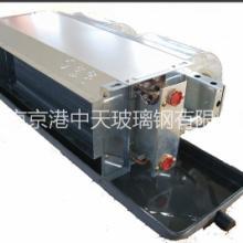 玻璃钢风机盘管,北京风机盘管厂家首选京港中天