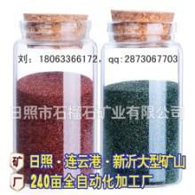 供应石榴石磨料型号喷砂磨料规格
