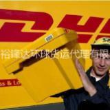 供应深圳宝安机场到尼泊尔国际快递出口,裕锋达货运服务