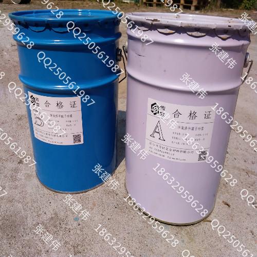 供应用于博铝板粘接的厂家供应薄吕板环氧粘接防止酸碱 广东油票环氧粘接防止酸碱