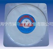 供应水系微孔滤膜混合纤维素脂300*0.65微孔滤膜电话厂家滤膜批发