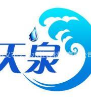 http://imgupload3.youboy.com/imagestore201510093ab5a7b0-0290-472e-94ed-1df3f0c93856.png