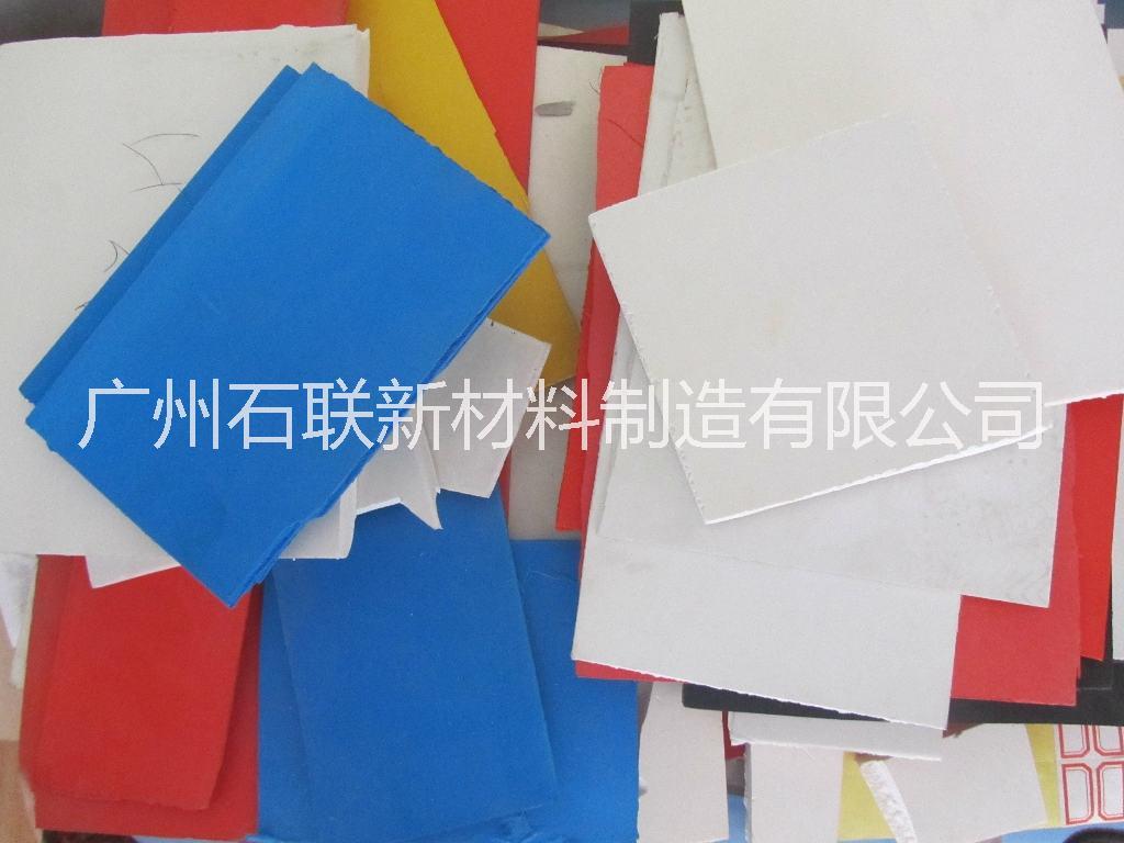 彩色pvc板 PVC发泡板 生产pvc销售