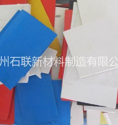 彩色pvc板 PVC发泡板 专业生产pvc图片/彩色pvc板 PVC发泡板 专业生产pvc样板图 (1)
