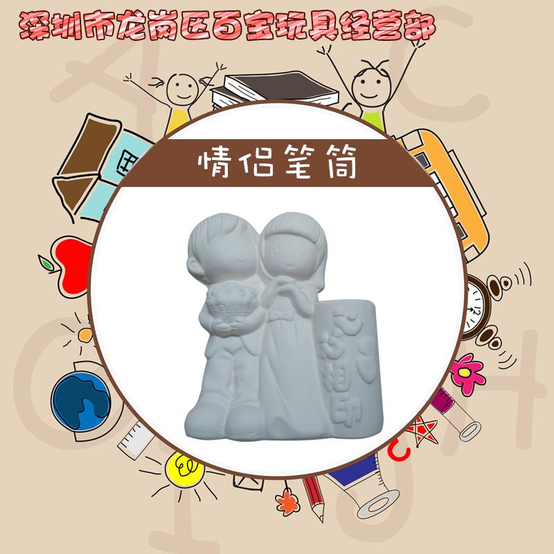 供应用于陶瓷diy彩绘陶瓷儿童启蒙绘画玩具陶瓷diy益智彩绘陶瓷手工陶瓷绘画玩具