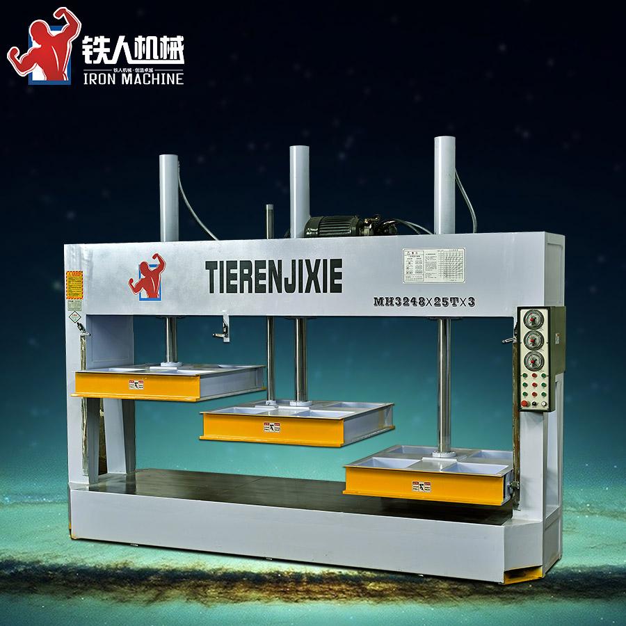 三段式木工机械冷压机图片
