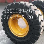 20装载机实心轮胎36*12.5-20图片