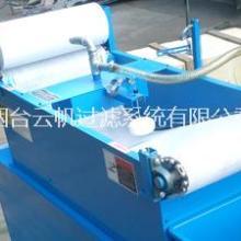 供应弧网纸带过滤机-弧网纸带过滤机厂家