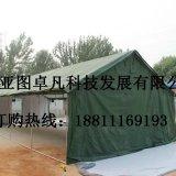 供应防寒/保暖工地棉帐篷