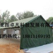 防寒/保暖工地棉帐篷图片