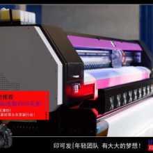 供应家纺 窗帘 墙布宽幅数码打印机图片