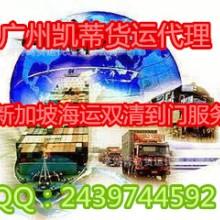 供应广州快递独轮车到美国、广州欧洲亚马逊公司、广州国际物流电话图片