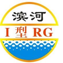 供应聚合物水泥RG防水涂料I型价格。RG防水涂料哪家强。RG防水涂料