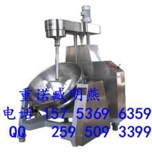 供应蒸煮设备|电加热夹层锅|鸡爪夹层锅
