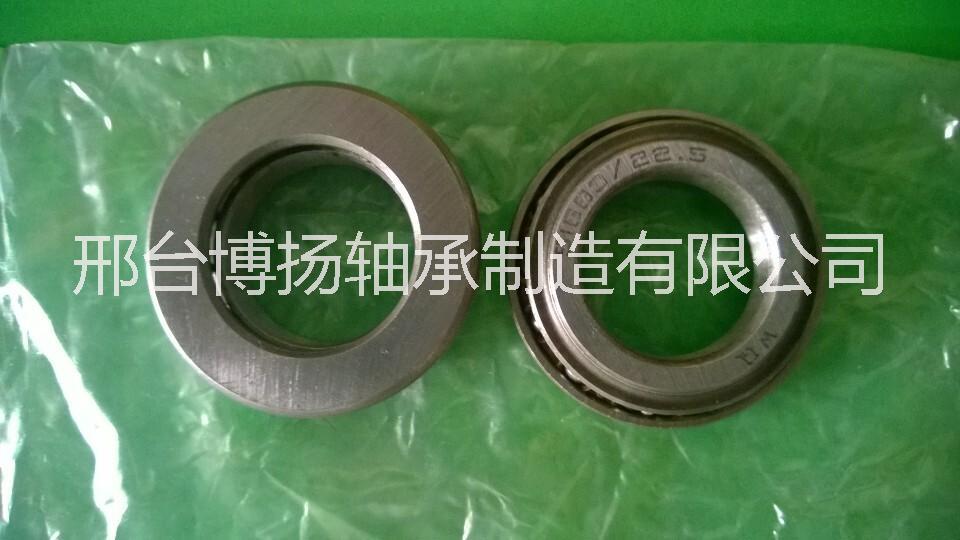 供应CG125摩托车方向轴承/91683/24/22.5压力轴承