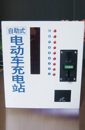 供应小区电动汽车充电桩