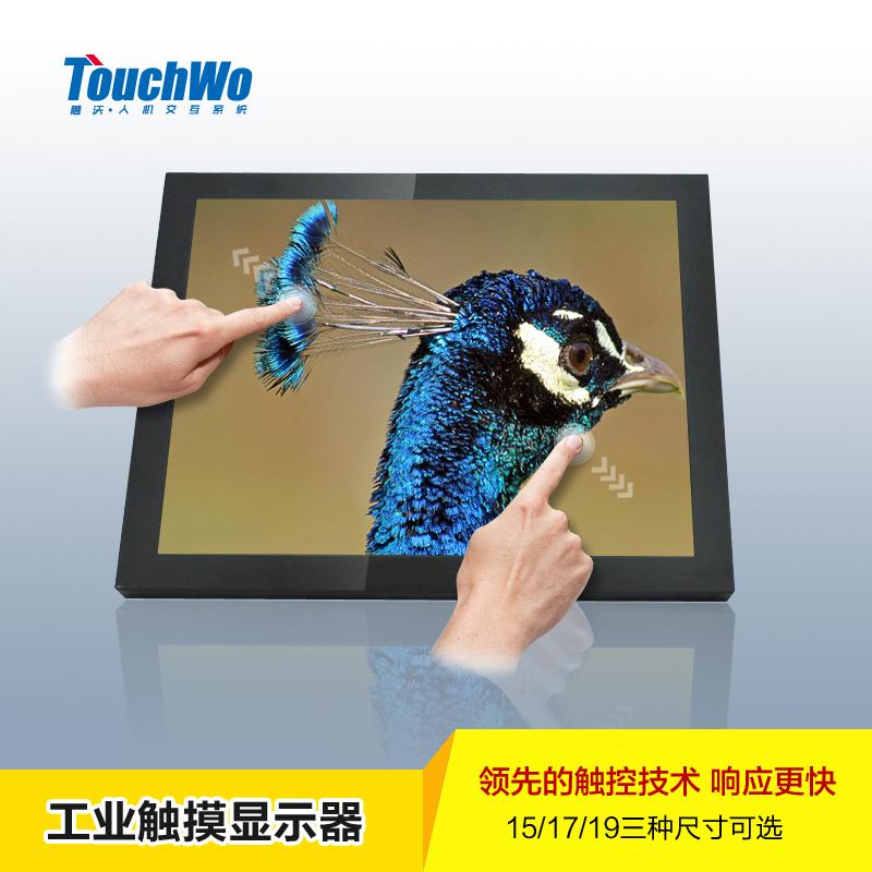 供应15寸工业触控显示器,工业查询触摸一体机,工业触摸显示器