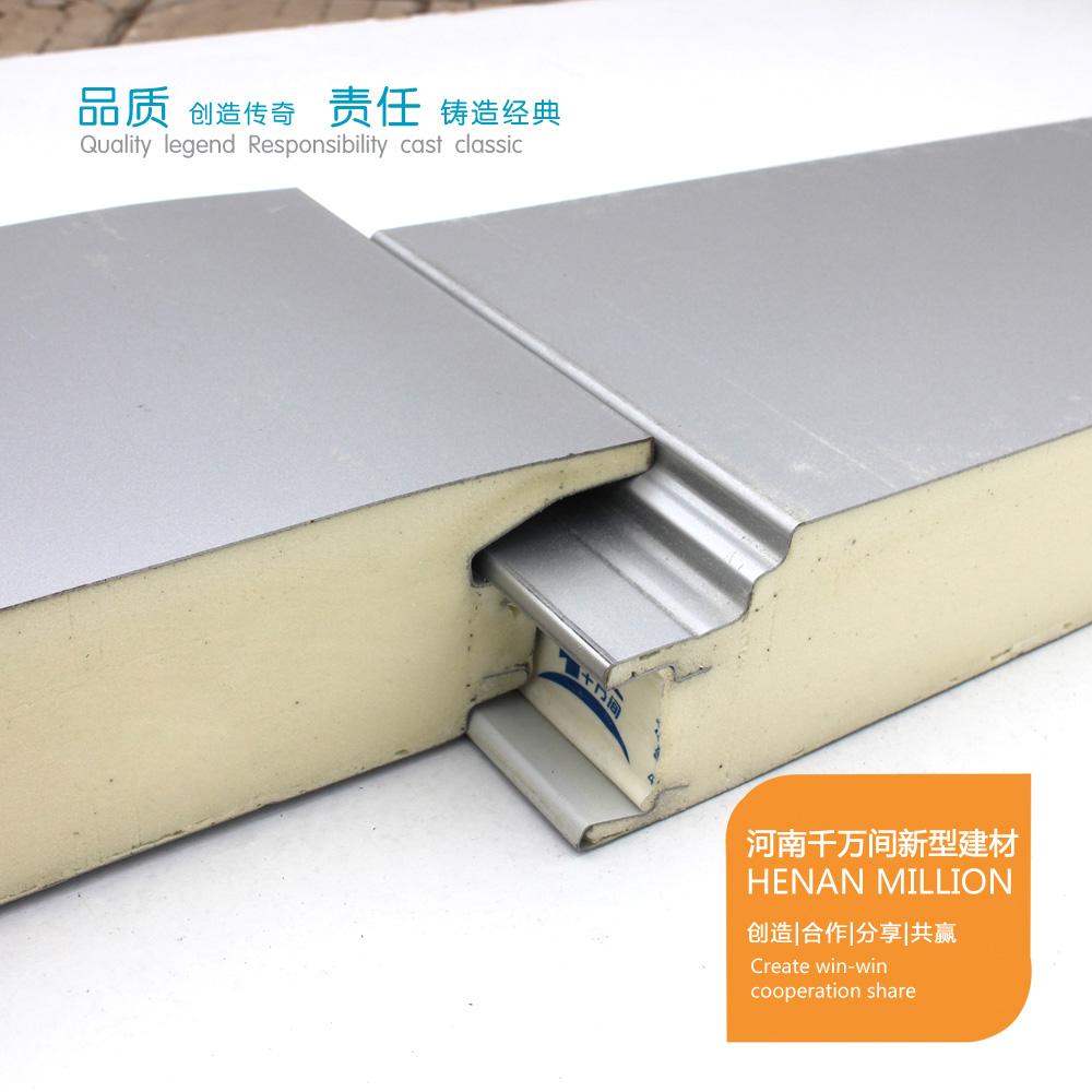 供应用于钢结构办公楼的广东金属聚氨酯夹芯板 PU复合板