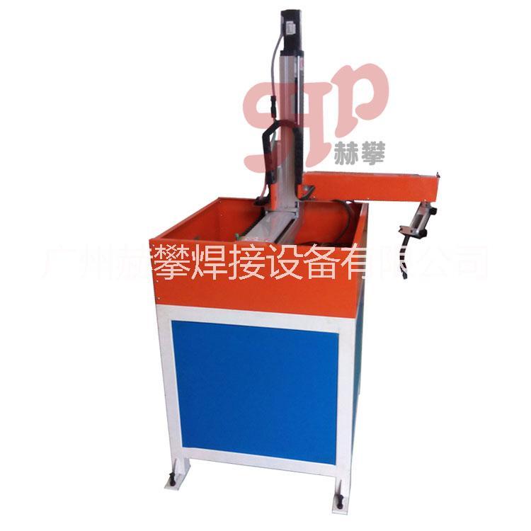 供应赫攀设计新款焊机 自动焊接机械手