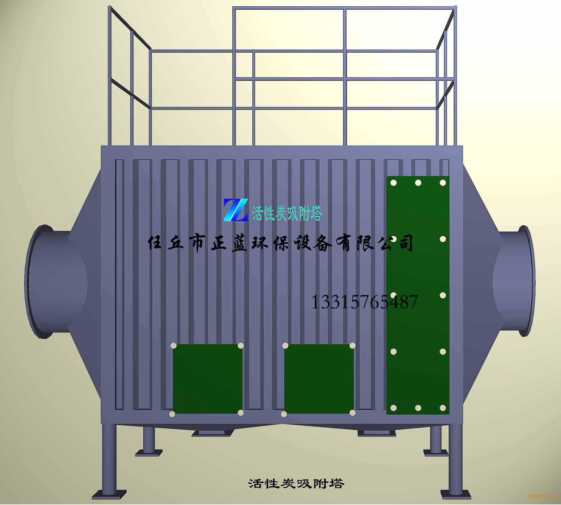 吸附活性炭供应塔有机图纸净化处理器废气废广联达bim比例现场布置工业图片