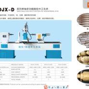 XDJX-D系列单轴多功能数控木图片