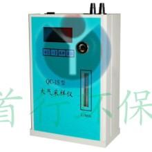 QC-1S型大气采样仪现货供应安徽矿山化工