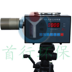 低价现货供应呼吸性CCZ20型粉尘采样器
