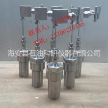 供应反应釜/反应器/石油科研仪器/石油化工仪器