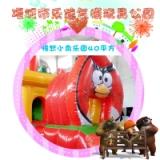 供应愤怒小鸟乐园40平方充气城堡充气床  充气滑梯 大型玩具 儿童充气玩具