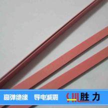 供应导电胶条 广州优质导电胶条价格  斑马条生产厂家