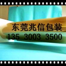 供应东莞厂家三层防刮手机保护膜,手机保护膜价格批发