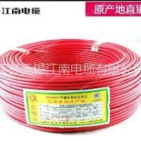 供应用于建筑|电的江南电线 铜电线 塑铜线 单芯铜线
