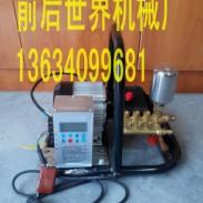 山东48V高压清洗机图片