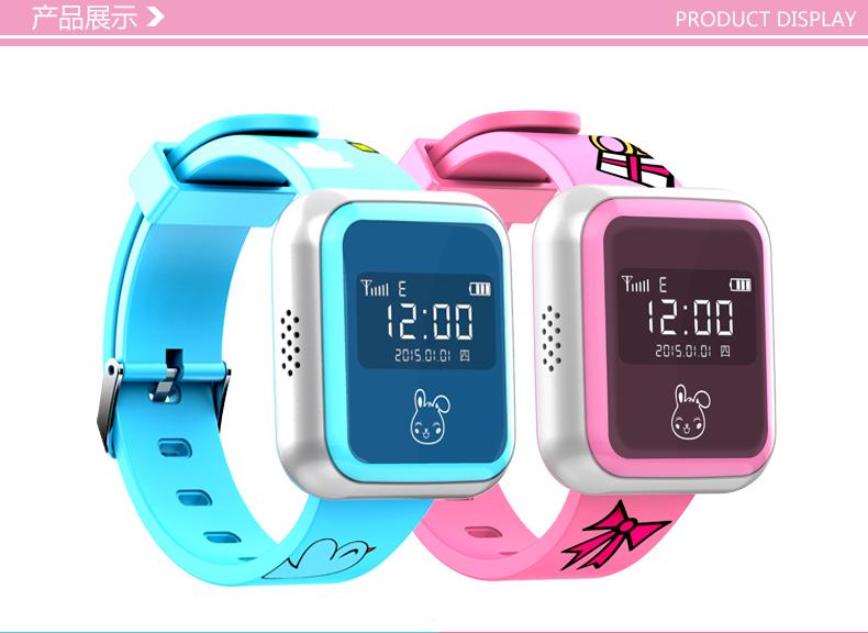 智能手表手机360国产儿童卫士手表定位防丢器厂家