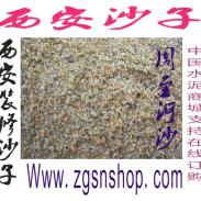 西安水泥沙子红砖价格图片